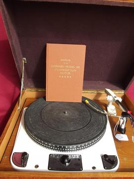 A Garrard model 301 transcription motor record player, with