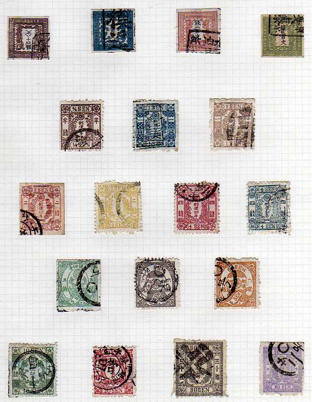 Lot 39 - BOX WITH FOREIGN COLLECTION IN TWO ALBUMS, U.S.A. JAPAN FROM EARLIES, FRANCE, COMMONWEALTH, ETC. (