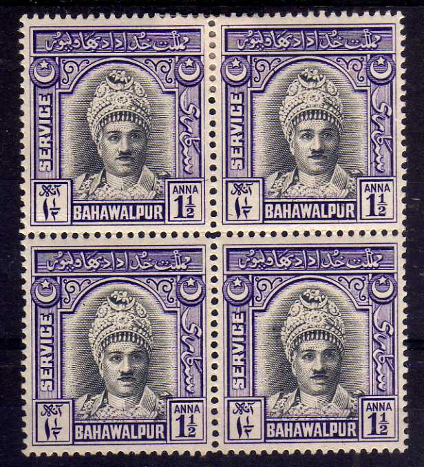 Lot 6 - BOX OF VARIOUS IN FOUR ALBUMS AND LOOSE, U.S.A., BAHAWALPUR 1945 1 1/2A SERVICE O.G. BLOCK OF