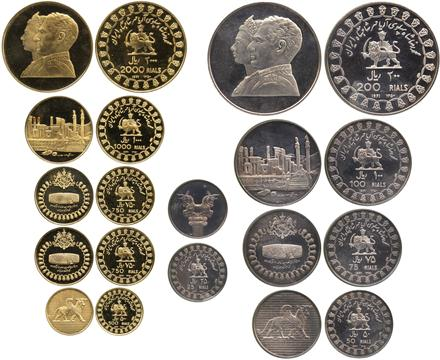 dating iran coins