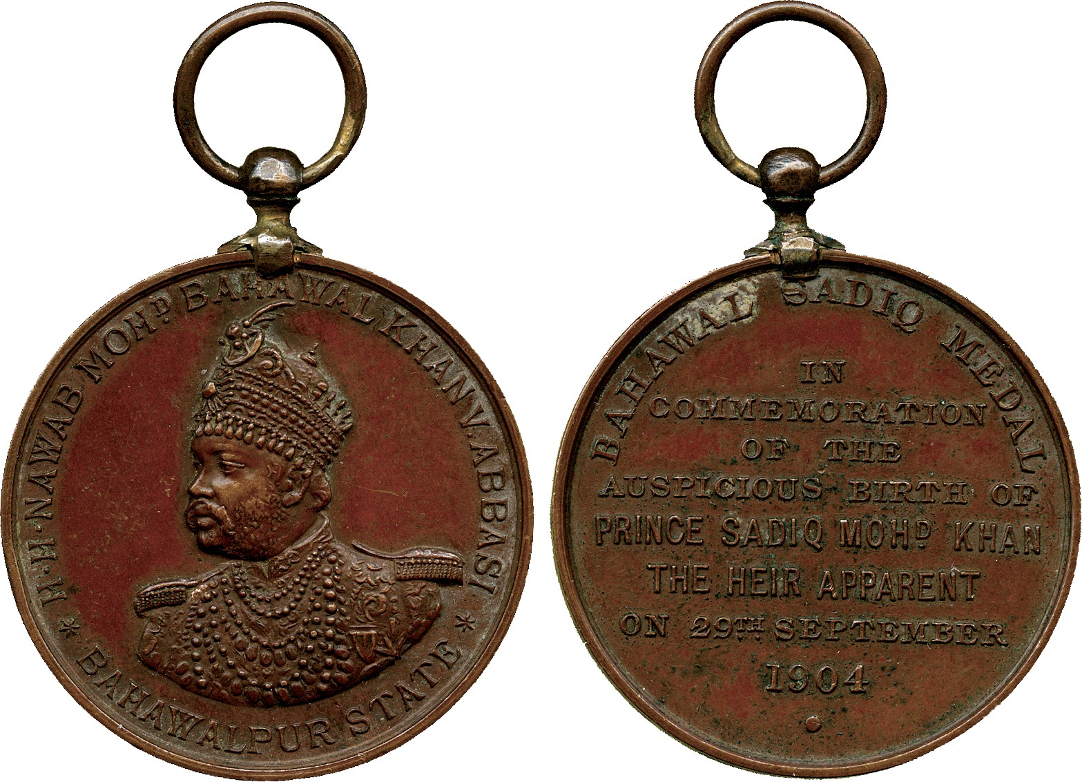 Lot 5340 - WORLD COMMEMORATIVE MEDALS. India. Bahawalpur, Birth of the Heir Apparent, Bronze Medal, 1904, by