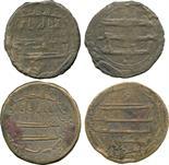 Auktionslos 174 - Islamic Coins, Abbasid, temp. Harun al-Rashid, Fals, Balkh 187h, 2.41g (Lowick 784; A 319 var); '