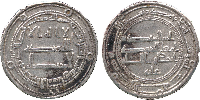 Auktionslos 175 - Islamic Coins, Abbasid, Zubayda, wife of Rashid, Silver Dirham, Jazirat al-Raghistan 183h, rev