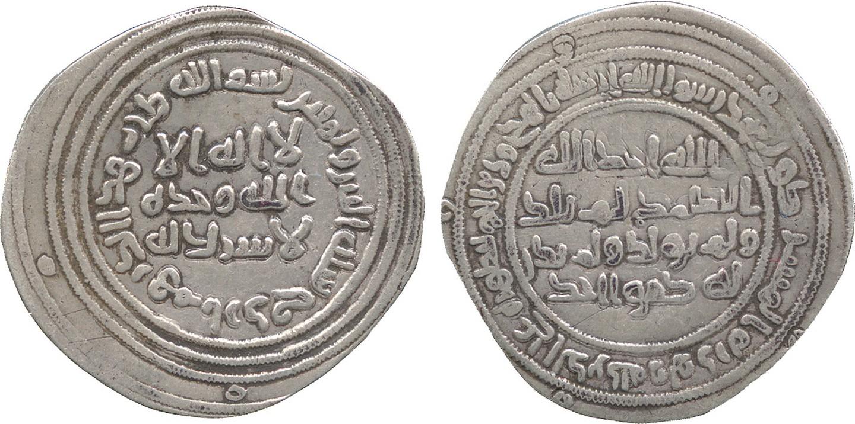 Lot 53 - Islamic Coins, Umayyad, temp. 'Abd al-Malik, Silver Dirham, Ard 82h, 2.59g (Klat 30, same dies).