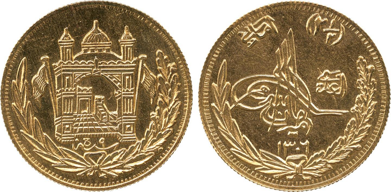 Lot 574 - G Modern Islamci Coins, Afghanistan, Amanullah, Gold 2½-Amanis, SH1306, Year 9, 15.02g (KM 914).