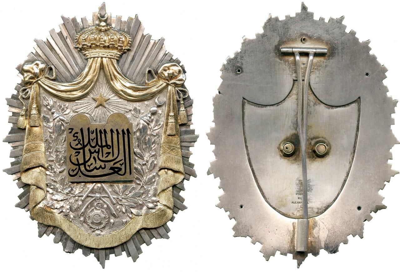 Lot 844 - ISLAMIC COMMEMORATIVE MEDALS, EGYPT, Abbas Hilmi Pacha (1874-1944, Khedive 1892-1914), Magistrate?s