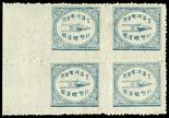 I.F.S. ALWAR1899-1901 Wider margins ¼a slate-blue left hand marginal block of four, error `