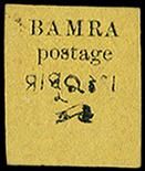 I.F.S. BAMRA1888 4a black on yellow variety `Scroll inverted` (R.8/4, - SG 5c) unused, signed `