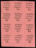 I.F.S. BAMRA1888 8a black on rose (SG 6) block of twelve (3 x 4) with the scroll pointing both