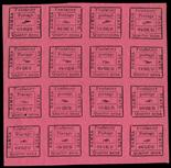 I.F.S. BAMRA1890-93 ¼a on bright rose, complete sheet of 16 from setting III, R1/3, R2/3-4 and R3/