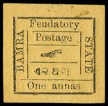 I.F.S. BAMRA1890-93 Capital `P` in `Postage` 1a on orange-yellow error `annas` for `anna` (SG 14a)