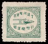 I.F.S. ALWAR1899-1901 with wide margins between stamps ¼a emerald-green (SG 4) fine unused, RPS Cert