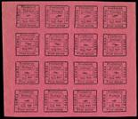 I.F.S. BAMRA1890-93 4a on bright rose, complete sheet of 16 from setting IIIA, R1/3, R2/3-4 and R3/