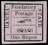 I.F.S. BAMRA1890-93 `Postage` with capital `P`, 1r on rose-lilac, variety `BAMBA` (SG 24b) just a