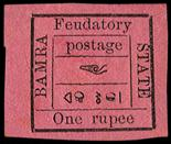 I.F.S. BAMRA1890-93 `Postage` with small `p`, 1r in bright rose, variety small `r` on `rupee` (SG
