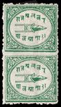 I.F.S. ALWAR1899-1901 with narrower margins between stamps ¼a emerald-green vertical pair error `