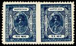 I.F.S. BARWANI1928-32 Thick glazed paper, perf 11 (clean-cut) ¼a indigo, horizontal pair, error `