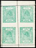 I.F.S. BARWANI1928-32 Thick glazed paper, perf 11 (clean-cut) ½a turquoise-green, block of four (