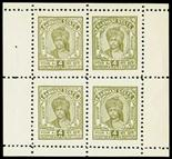 I.F.S. BARWANI1932-47 4a olive-green from wide setting VI (SG 36B) complete pane of 4, large part