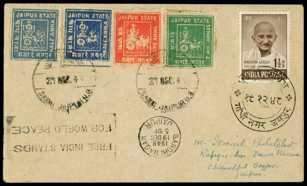 I.F.S. JAIPURIndia First Anniversary of Independence (Gandhi) 1½a tied by native cancel on cover