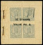 I.F.S. BARWANI1947 Grey tissue cover 8a booklet (SG SB16) containing eight panes of four wide