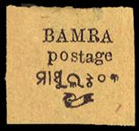 I.F.S. BAMRA1888 ¼a black/yellow (SG 1) a fine unused `large` example, cat £650