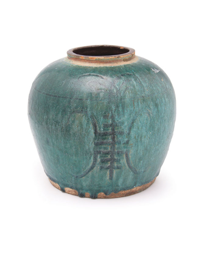 A Chinese Pottery Storage Jar Large Chinese Characters Incised Under