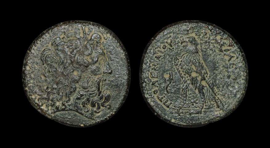 Greek Ptolemy III Euergetes - Eagle Drachm 222 BC, Alexandria mint. Obv: head of Zeus-Ammon right,