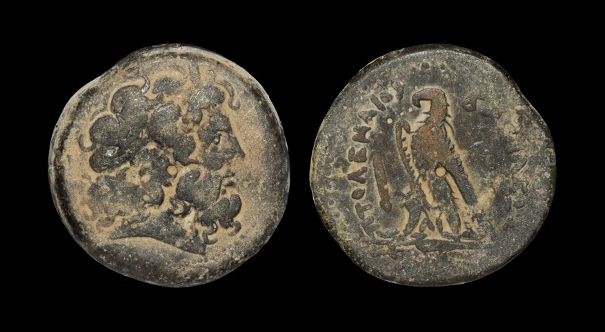 Greek Ptolemy IV Philopator - Eagle Drachm 222-205 BC, Tyre mint. Obv: head of Zeus-Ammon right,