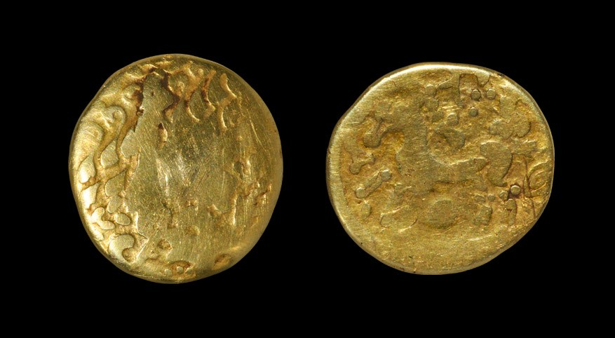Celtic Gallo Belgic - Class A Gold Stater 150-50 BC, type A. Obv: profile bust left. Rev: horse