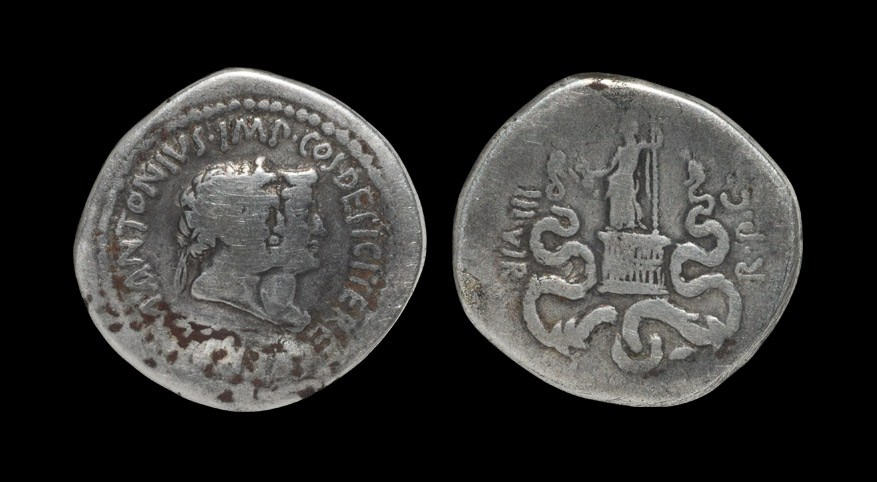 Roman Marc Anthony and Octavia - Ephesus - Double Portrait Cistophorus 39 BC, Ephesus mint. Obv: M