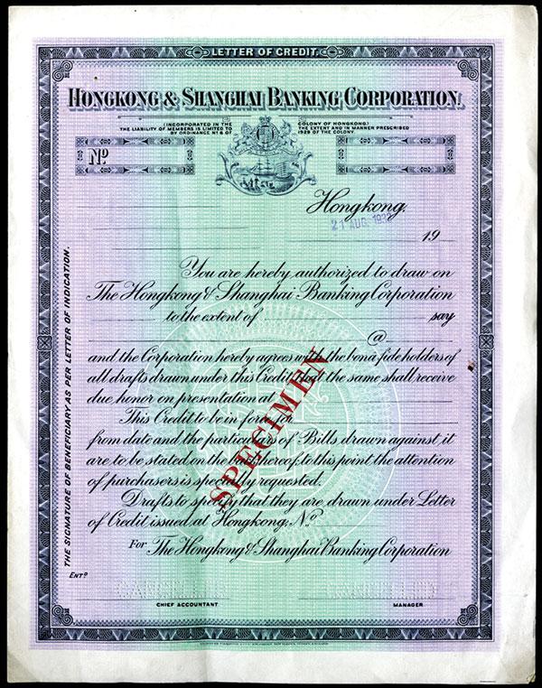 Hong Kong Shanghai Banking Corporation 1933 Specimen Letter Of
