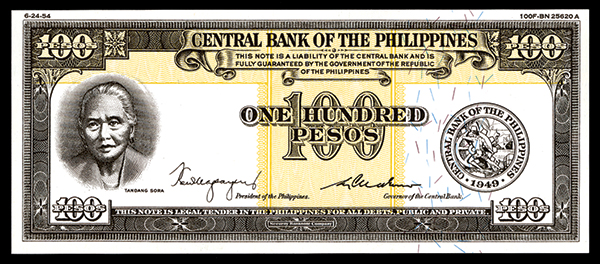Central Bank Of The Philippines, 1949-1954 Essay Specimen