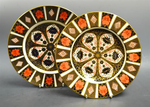 A Royal Crown Derby Imari 26 5cm plate (seconds) printed marks (1)