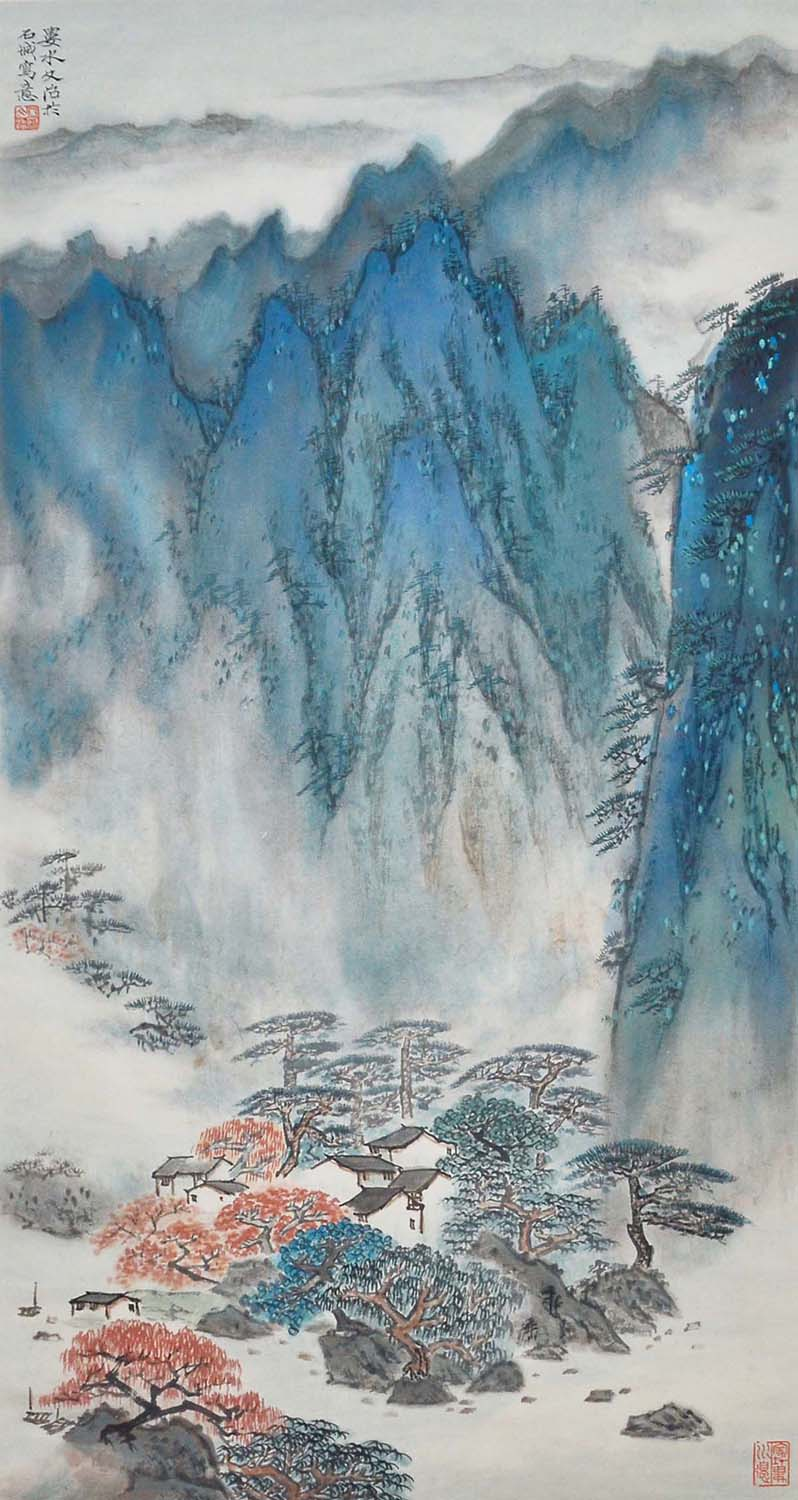"""Lot 1 - """"???(1919 - 1999)???????????????:???????????:(????)(?????)Song WenzhiMountain RecluseHanging Scroll,"""