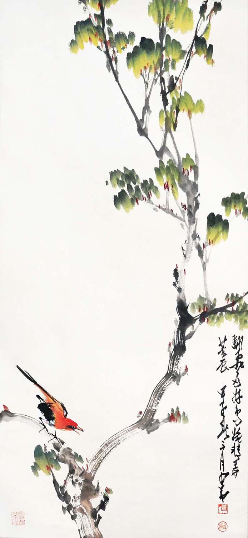 """Lot 11 - """"???(1905 - 1998)????1984 ????:?????,???????????????:(???)(?)(????????)Zhao ShaoangLittle"""