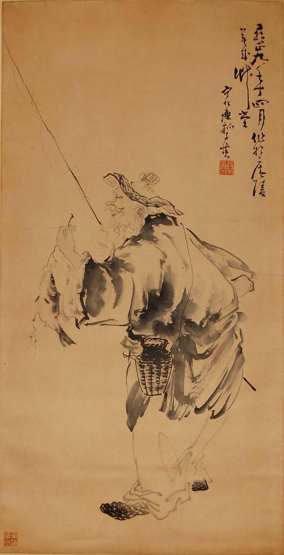 """Lot 13 - """"? ??(1687 - 1768)????(?)??????1731 ????:???????????????????????:(??)(????)Huang ShenQing"""