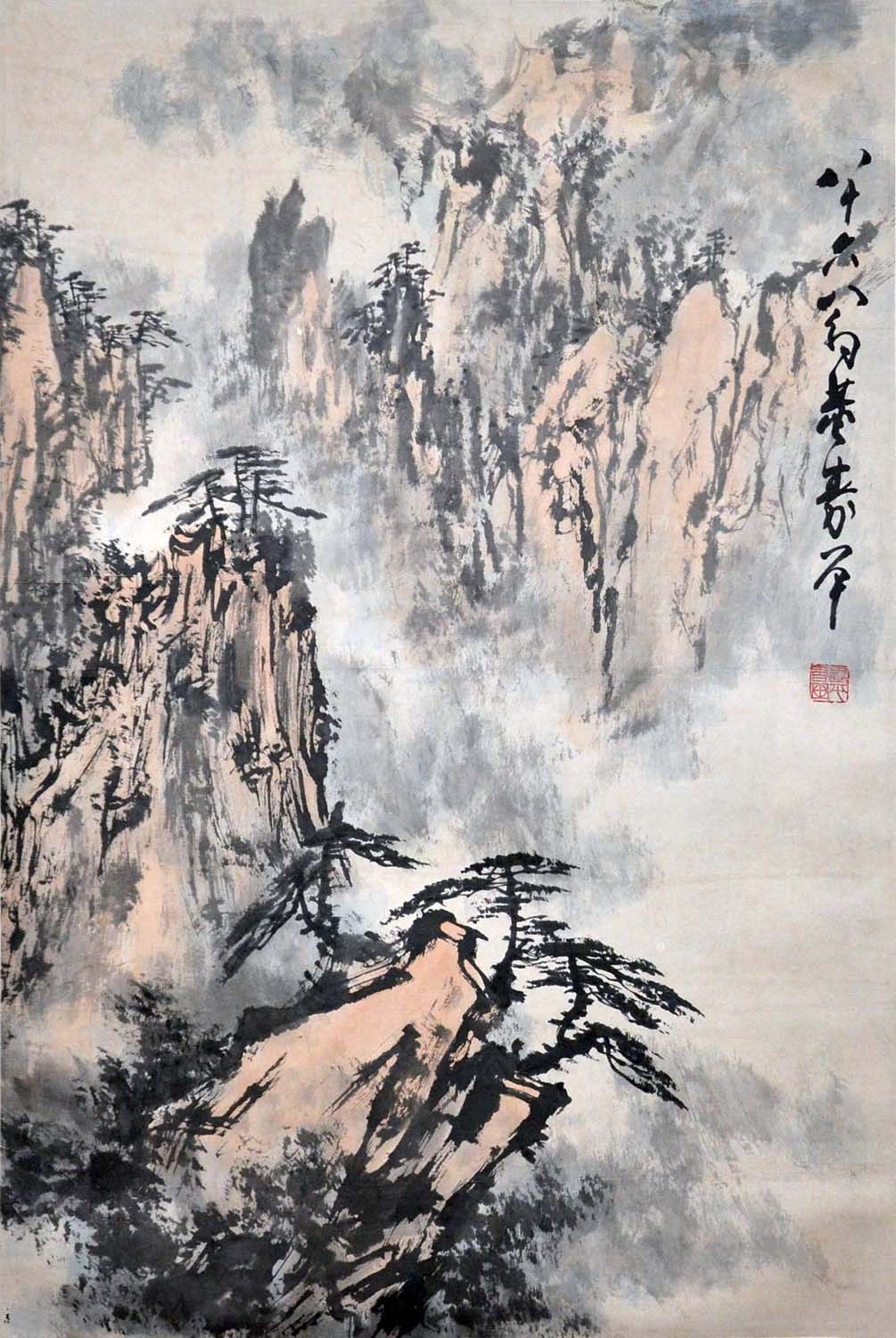 "Lot 17 - ""???(1904 - 1997)???????????????:???? ?????:(????)Dong ShoupingMt. Huang ShanHanging Scroll,Ink &"