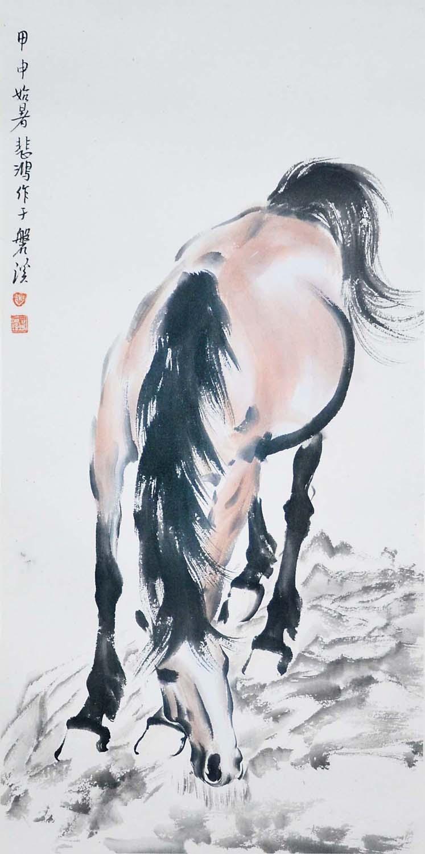 """Lot 18 - """"???(1895 - 1953)???????????1944 ????:????????????:(?)(????)Xu BeihongHorseHanging Scroll,Ink &"""