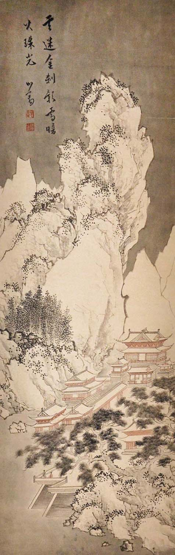 """Lot 19 - """"??(??)(1896 - 1963)?????????????:?????,??????????:(??)(????)Pu Ru (Xin Yu)Mountain"""