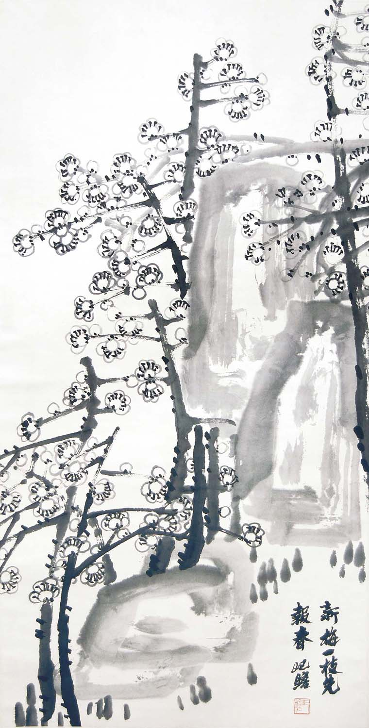 """Lot 22 - """"???(1892 - 1996)???????????:??????? ????:(??)Zhu QizhanNew BlossomsHanging Scroll, Ink on"""