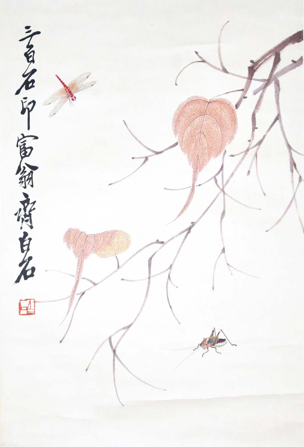 "Lot 26 - ""???(1864 - 1957)???????????????:???????????:(??)Qi BaishiLeaves and InsectsHanging Scroll,Ink &"