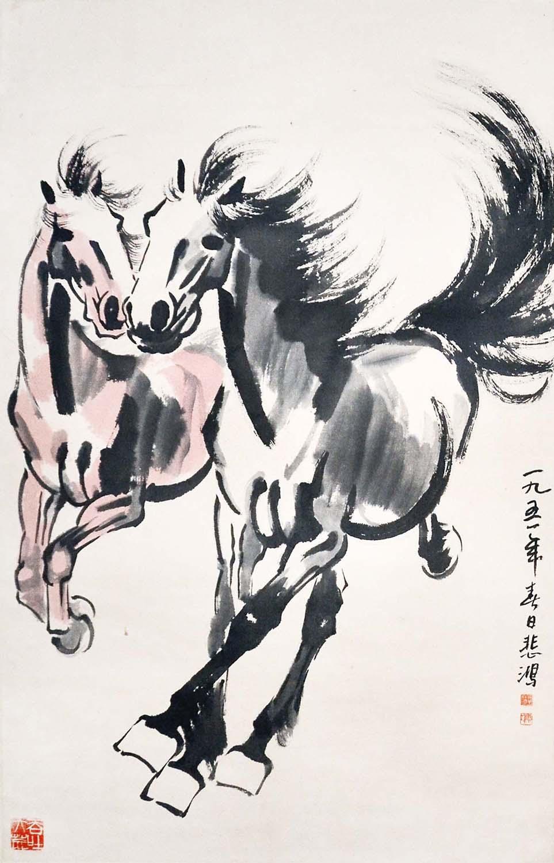 "Lot 32 - ""???(1895 - 1953)???????????1951 ????:???????????:(??)(??)(????)Xu BeihongGalloping HorsesHanging"