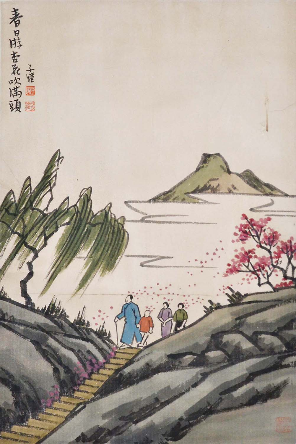 """Lot 34 - """"???(1898 - 1975)?????????????:????????????:(??)(???)(????)Feng ZikaiSpring OutingHanging Scroll,Ink"""