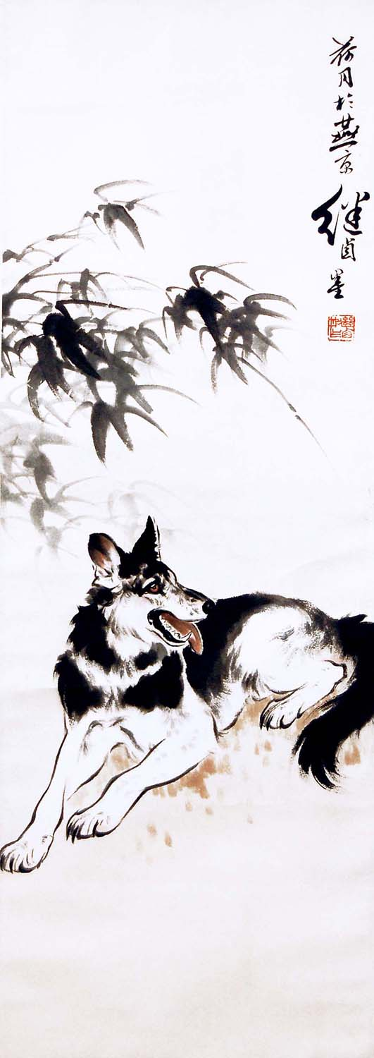 "Lot 52 - ""???(1918 - 1983)???????????????:??????????:(????)Liu JiyouDog Restingunder BambooHanging Scroll,Ink"