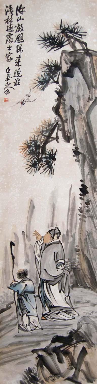 """Lot 7 - """"??(1867 - 1938)???????????????:?????????????????????:(????)Wang ZhenGazing at CraneHanging Scroll,"""