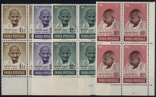 India  1948 Gandhi set of four in mint Plate blocks of four