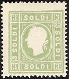 Lombardo Veneto II emissione - II tipo 1862 3 s. verde giallo