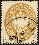 Lombardo Veneto IV emissione 1863 15 s. bruno sei esemplari usati nel Levante austriaco