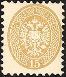 Lombardo Veneto V emissione 1864/65 La serie